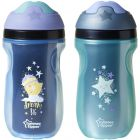 (TOMMEE TIPPEE)SIPPER FOR BOYS NE SE S211