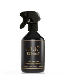 arabian oud kalemat home spray