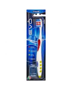 PIAVE EVO BRUSH MEDIUM